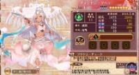 初期垢 ☆7+☆7交換符+石100 御城プロジェクト:RE(城プロRE)