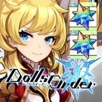 Dolls Order 石1600~1800個 リセマラ アカウント   ドールズオーダー |ドールズオーダー