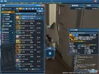 【新エキスパ称号取得済み】【15アトラ3個】|PSO2