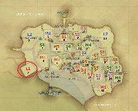 Hades ミストヴィレッジLハウス 1等地|ファイナルファンタジー14(FF14)
