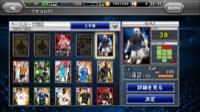 GCSミラン多数アカウント売ります!iOS ワールドサッカーコレクションS