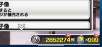 【魔封石カンスト‼︎】メダル総数320万枚アカウント(メダル2,852,274枚 石1234個)|スターホースポケット(スタポケ)