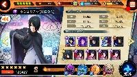 引退アカウント 育成|忍ボル(NARUTO X BORUTO 忍者ボルテージ)