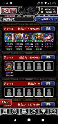 任侠伝!引退|覇道任侠伝