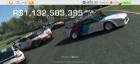 235台所持 全車両vip|Real Racing 3(リアルレーシング3)