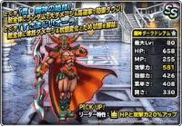 魔王40 神獣25 系統王1 ドレアム4以上 ハドラー バーン|ドラクエ スーパーライト(DQMSL)