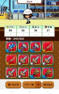 ポケG39000↑ ガラポンチケット300↑メダル90↑初期アカウント|ぼくらの甲子園ポケット