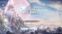 パーフェクトワールド|パーフェクトワールド