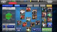 【ワサコレs】総合力18万、エナボ240、ムバッペ【iOS版】 ワールドサッカーコレクションS