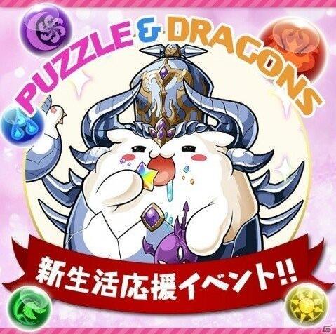 即時対応 魔法石340-500個リセマラアカウント|パズドラ(パズル&ドラゴンズ)