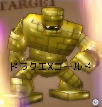 5000万ゴールド ドラクエ10(DQX)