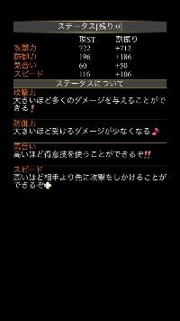 今日限定値下げ!単車の虎ネイキ男青鶴付きレベル529 単車の虎(単虎)