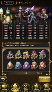 引退アカ 覚醒強化済☆5キャラ/武器2体|キンナイ(キングスナイト)