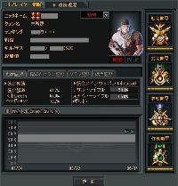 希少】 サドンアタック 特攻司令官 ★4|サドンアタック(SA)
