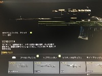 Locus Vendetta  KAP45 所持 無料武器賄賂あり|Call of Duty4(CoD:BO4)