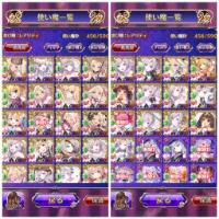 ゴ魔乙引退 星5以上多数 プレイ端末iOS|ゴシックは魔法乙女(ゴ魔乙)