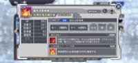リセマラ SSR12 ワールド選択前 強パーツあり スーパーロボット大戦DD(スパロボDD)