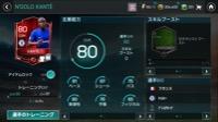 FIFA mobile|FIFA ワールドクラスサッカー2017