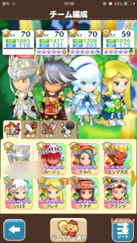 ☆FLO課金アカウント☆星5キャラ15  星5武器15|ファンタジーライフオンライン(FLO)