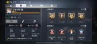 やめます|Call of Duty HEROES(CoD)