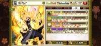 星7キャラ多数!!!|ナルト忍コレクション疾風乱舞(ナルコレ)