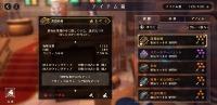 深淵竜剣 星4武器3つ 職業:守護騎士|MEOW 王国の騎士