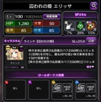 【超大幅値下げ】廃課金アカウント アニバキャラフルコンプ マンモンメダル2600以上|黒騎士と白の魔王