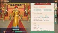 38s 女皇帝 v10 現在サーバ3位|アイアム皇帝