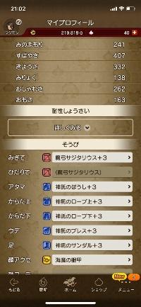 ドラクエ10|ドラクエ10(DQX)