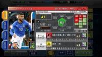 ワサコレ iOS NDSインシーニェ ゴラッソ持ち|ワールドサッカーコレクションS