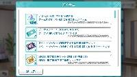 1266|うたプリ(シャニライ)