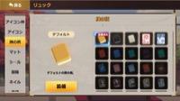 キャラ3 SR牌×2|姫麻雀