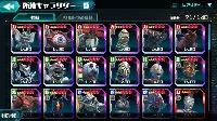 星6 17体 引退アカウント|ウルトラ怪獣バトルブリーダーズ