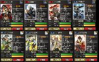 戦国IXA yahoo 57-64 アカウント|戦国IXA