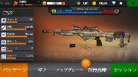 (*⁰▿⁰*) sniper3D(スナイパー3D)