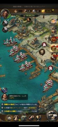 戦艦やまとぅーん|パイレーツオブカリビアン大海の覇者