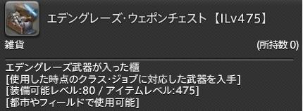 Cc85635b 15f3 4124 a8bf 4900955b5b8b