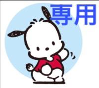☆ろっちゃん様専用☆|ハロースイートデイズ