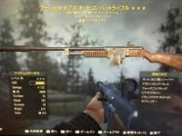 【PS4版】ツーショット爆発コンバットライフル☆3|Fallout76(フォールアウト76)