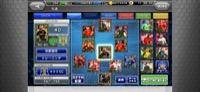 iOS |ワールドサッカーコレクションS
