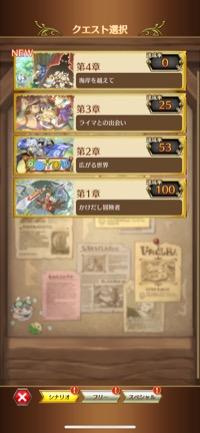 大防御虹1 格安!|ログレス物語(ログスト)