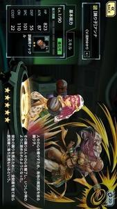 武器よさらば [踊り子]アンナ [闇稼業人]トウマ 星5 二枚|武器よさらば