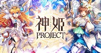 100000~120000個魔宝石 +チ ケット50枚 リセマラアカウント 神姫プロジェクト A(神プロ)