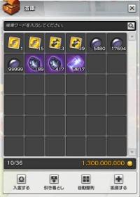 メイプルストーリー2 引退アカウント ナイト+13億メル|メイプルストーリー2