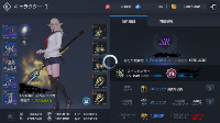 大人気職 スペルシンガー青武器LR40MAX防具ALL25↑|リネージュ2