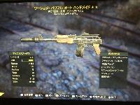 【PS4限定】ツーショット爆発ハンドメイド☆2|Fallout76(フォールアウト76)