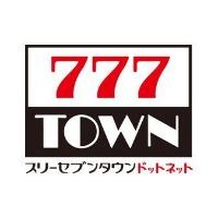 2万WATチャージ済みの初期アカウント 777タウン