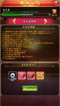 突破16UTR+所持、戦力70憶越え、約9万円分の元宝や豊富な資源を所持|乙女戦姫~美少女放置RPG