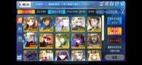マーリン 沖田オルタ ホームズ|FGO