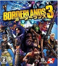 PS4用 ボーダーランズ3  Borderlands 3 最強セーブデータ代行|ボーダーランズ3